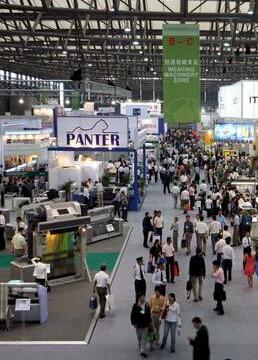 2017年巴西国际印染化工展